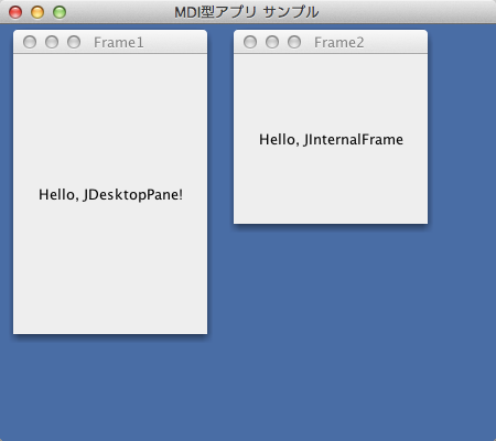 MDI型アプリ