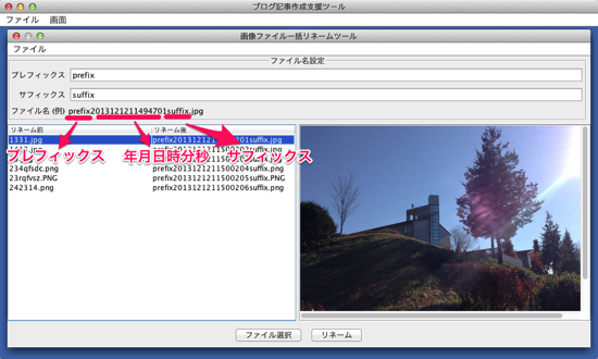 Ss 2013121212500203