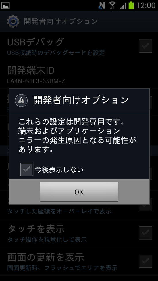 Ss 2014031920214702